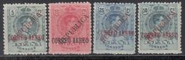 BARCELONA , 1931   EDIFIL  Nº 29 / 32    / ** / - Nuevos