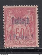 1893 - 1900 Yvert Nº 7  /*/ - Dédéagh (1893-1914)