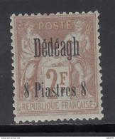 1893 - 1900 Yvert Nº 9  /*/ - Dédéagh (1893-1914)