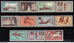 1960  MICHEL Nº  734 / 744   MNH - Grecia