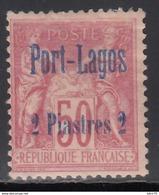1893  Yvert Nº 5  /*/ - Nuevos