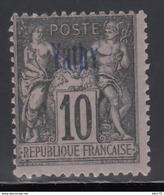 1893  Yvert Nº 4  (*) - Nuevos