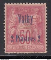 1893  Yvert Nº 8  /*/ - Nuevos