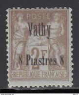 1893  Yvert Nº 10  /*/ - Vathy (1893-1914)