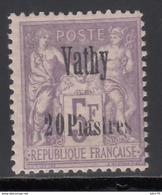 1893  Yvert Nº 11  /*/ - Vathy (1893-1914)