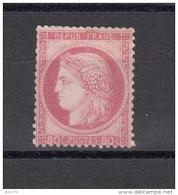 1872    YVERT  Nº  57    / * / - 1871-1875 Cérès