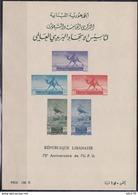 1949  YVERT Nº HB 5 , MNH - Líbano