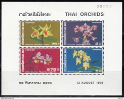 1975  MICHEL  Nº HB 6 , MNH - Thailand