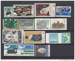 1982  VARIOS  SELLOS  / ** / - 1926-89 Kaiser Hirohito (Showa Era)