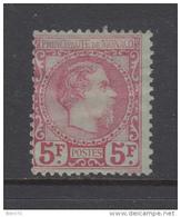 1885    YVERT  Nº  10   / * / - Neufs