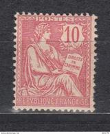 1902 Yvert Nº 124  /*/ - Nuevos