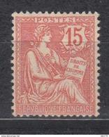 1902 Yvert Nº 125  /*/ - Francia