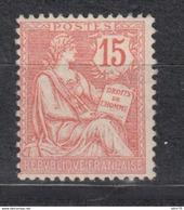 1902 Yvert Nº 125  /*/ - Nuevos
