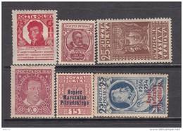 1927 - 1935   VARIOS  SELLOS    / * / - 1919-1939 République