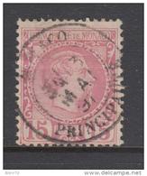 1885   YVERT  Nº  5 - Monaco