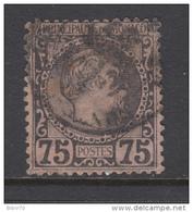 1885   YVERT  Nº  7 - Monaco