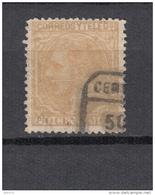 1879   EDIFIL  Nº 206 - 1875-1882 Koninkrijk: Alfonso XII