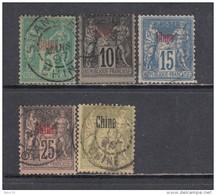 1894 - 1900  VARIOS  SELLOS - Usados