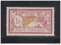 1902 - 06   YVERT   Nº  31   / * / - Usados