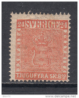 1855   YVERT  Nº 5   / * / - Neufs