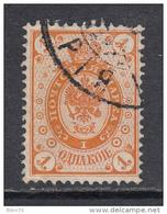 1891   YVERT  Nº 36 - Usados
