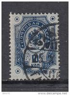 1891   YVERT  Nº 41 - 1856-1917 Administración Rusa