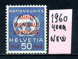SVIZZERA - HELVETIA - Year 1960 - Nuovo - New - Fraiche - Frisch - MNH** - Servizio