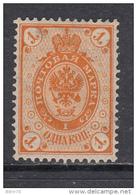 1891   YVERT  Nº 36   / * / - Nuevos