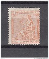 1873   EDIFIL  Nº 131   / * / - Nuevos