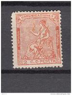 1873   EDIFIL  Nº 131   ( * ) - Nuevos