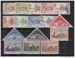 1930   EDIFIL   Nº   531 / 546    / * / - 1889-1931 Königreich: Alphonse XIII.
