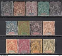1892-99 Yvert Nº 1 / 13 - Anjouan (1892-1912)