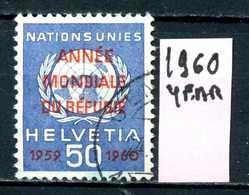 SVIZZERA - HELVETIA - Year 1960 - Viaggiato - Traveled - Voyagè - Gereist. - Servizio