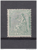 1873   EDIFIL  Nº 133  / * / - Nuevos