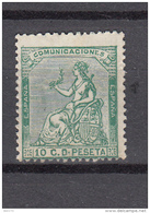 1873   EDIFIL  Nº 133   ( * ) - Nuevos