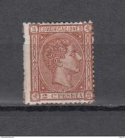 1875    EDIFIL  Nº 162  ( * ) - Ongebruikt