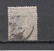 1875    EDIFIL  Nº 168 - Gebraucht