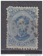 1864 - 1871  YVERT  Nº  24 - Hawaii
