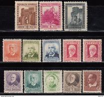 1932   EDIFIL Nº 662 / 675   MNH - 1931-Hoy: 2ª República - ... Juan Carlos I