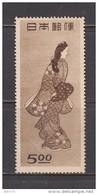 1948    YVERT  Nº 403   / ** / - 1926-89 Empereur Hirohito (Ere Showa)