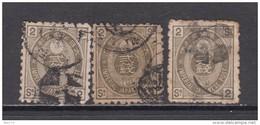 1875    YVERT  Nº 49 - Japon