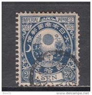 1875    YVERT  Nº 57 - Japon