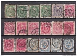 1879 - 1883   VARIOS  SELLOS - Japon