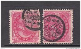 1900    YVERT  Nº 108 - Japon