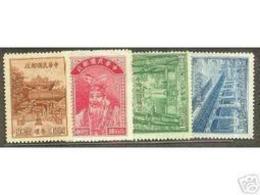 1947 Teacher Day Stamps J25 Architecture Famous Confucius Temple - Costumes