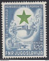 1945   MICHEL Nº 730 ,  YVERT Nº 48  MNH - 1945-1992 República Federal Socialista De Yugoslavia