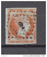 1861    YVERT  Nº 7 - 1861-86 Grands Hermes