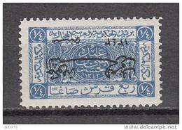 TRANSJORDAN  , 1927   SG  Nº 136 A   (  Overprint INVERTED ) - Jordania