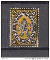 1881   MICHEL  Nº  7 - 1879-08 Principado