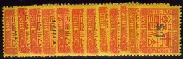Indochina. Sc #J58-J73. * - Indochina (1889-1945)